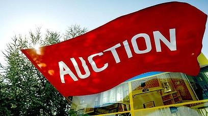 Brisbane Property Auctions